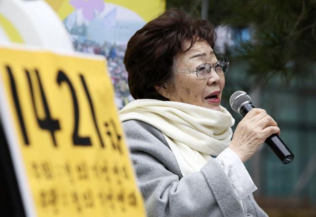 지난 1월 정의연이 주최하는 수요집회에 참석해 발언했던 이용수 할머니의 모습 ⓒ뉴시스