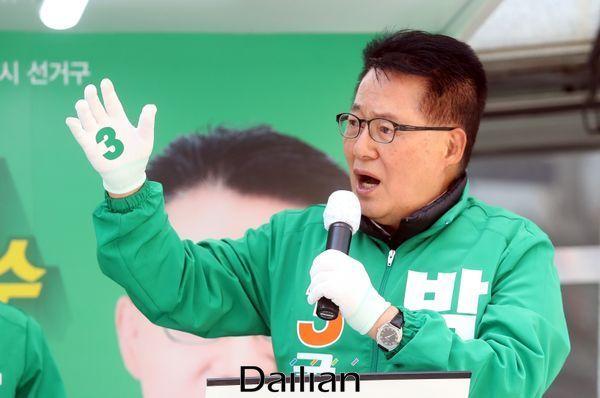 박지원 민생당 의원(자료사진) ⓒ데일리안 박항구 기자