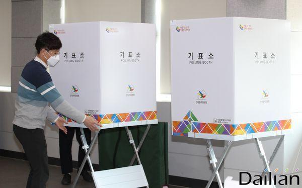 제21대 국회의원 선거 사전투표를 하루 앞둔 지난달 9일 오후 부산 연제구청에서 선관위 관계자들이 연산2동 사전투표소 설치 작업을 하고 있다. ⓒ데일리안 류영주 기자
