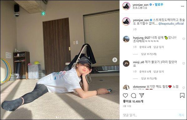 손연재 근황. ⓒ 손연재 인스타그램.