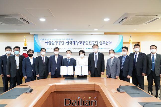 해양환경공단과 한국해양교통안전공단 업무협약식에 참석한 관계자들이 기념사진을 찍고 있다. ⓒ해양환경공단
