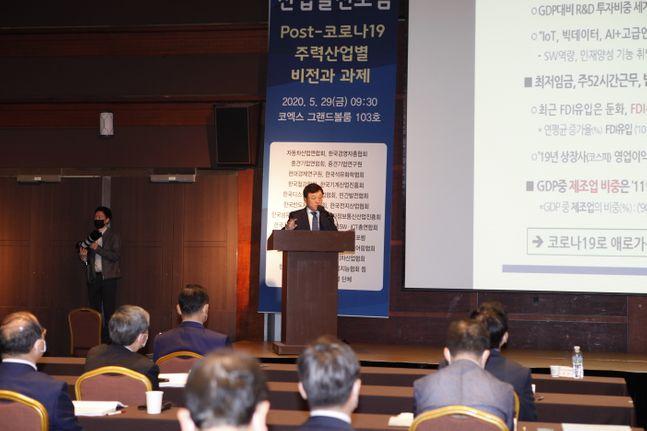 정만기 자동차산업연합회장이 29일 코엑스에서 열린 제3차 산업 발전포럼에서 기조발표를 하고 있다.ⓒ자동차산업협회