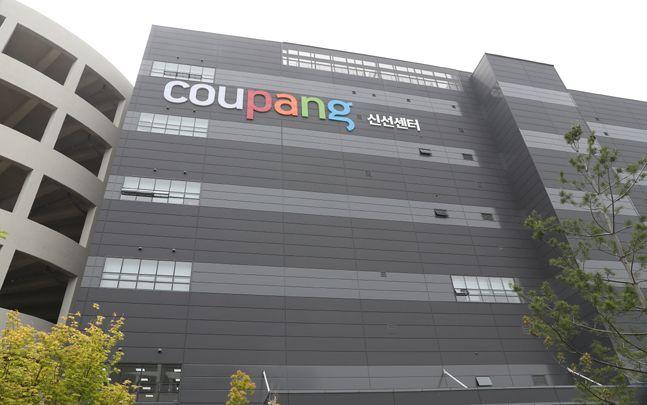 경기도 부천시 쿠팡 물류센터 전경ⓒ뉴시스