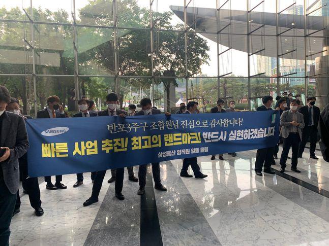 30일 삼성물산이 반포3주구 시공사로 선정됐다. ⓒ김희정 기자