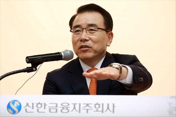 조용병 신한금융그룹 회장. ⓒ데일리안 홍금표 기자