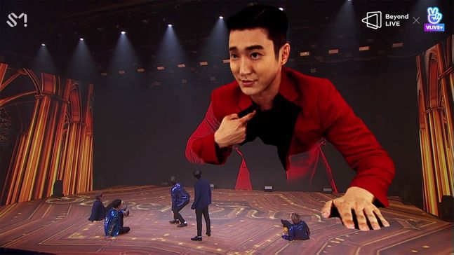 SK텔레콤과 SM엔터테인먼트가 지난달 31일 슈퍼주니어 온라인 콘서트