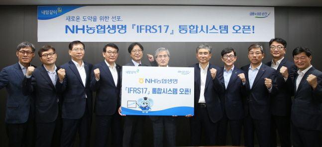 홍재은(가운데) 대표이사 등 NH농협행명 임원들이 새 국제회계기준(IFRS17) 대비 통합시스템 오픈을 기념해 포즈를 취하고 있다.ⓒNH농협생명