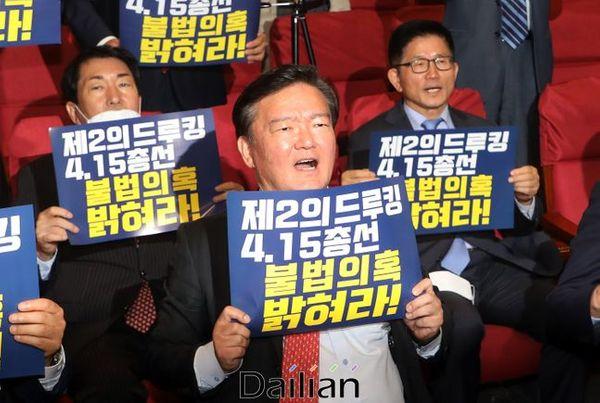 민경욱 미래통합당 의원이 지난달 11일 오후 의원회관에서 열린