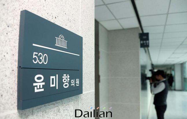 굳게 닫힌 윤미향 의원실의 모습 ⓒ데일리안 박항구 기자