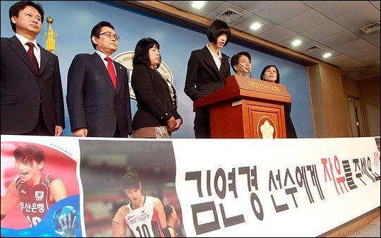 김연경이 돌아오려면 흥국생명과 계약해야 한다. ⓒ 데일리안 박항구 기자