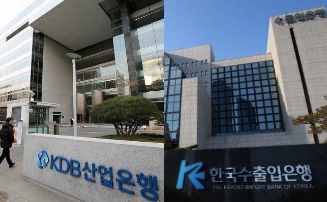 서울 여의도 산업은행 및 수출입은행 전경 ⓒ데일리안