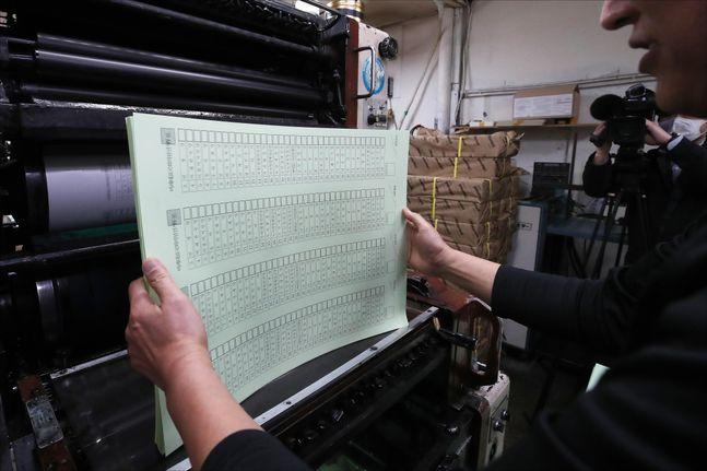 지난 4월 6일 오후 서울 중구의 한 인쇄소에서 제21대 국회의원 총선거 투표용지가 인쇄되고 있다. ⓒ데일리안 홍금표 기자