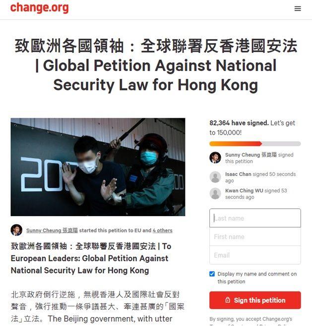 홍콩국가보안법 반대 국제청원 사이트로 6월 3일에 이미 8만명이상 서명ⓒ(조슈아 웡 제공)