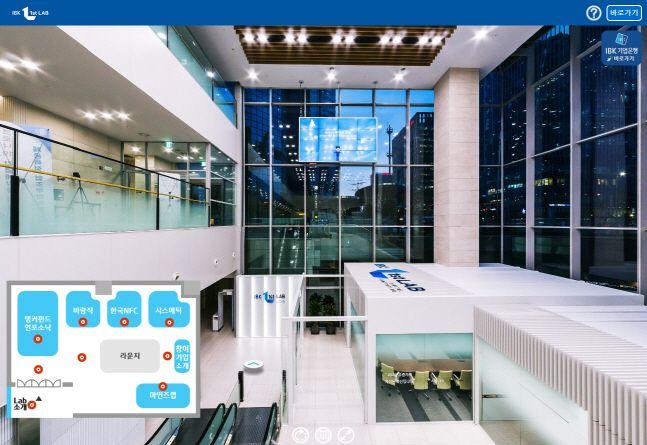 IBK기업은행이 코리아 핀테크위크 2020에서 가상현실을 이용한 온라인 홍보관을 운영하고 있다.ⓒIBK기업은행