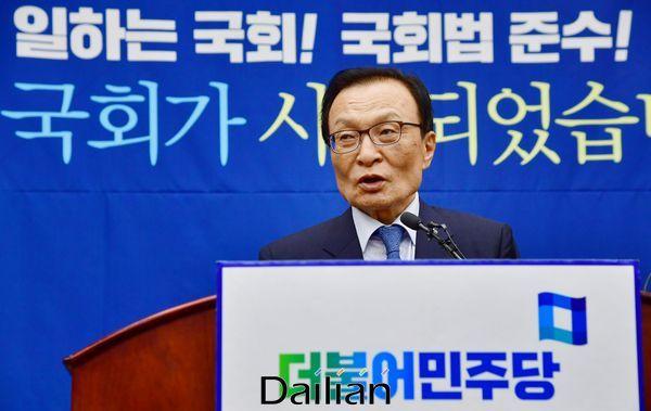 이해찬 더불어민주당 대표(자료사진) ⓒ데일리안 박항구 기자