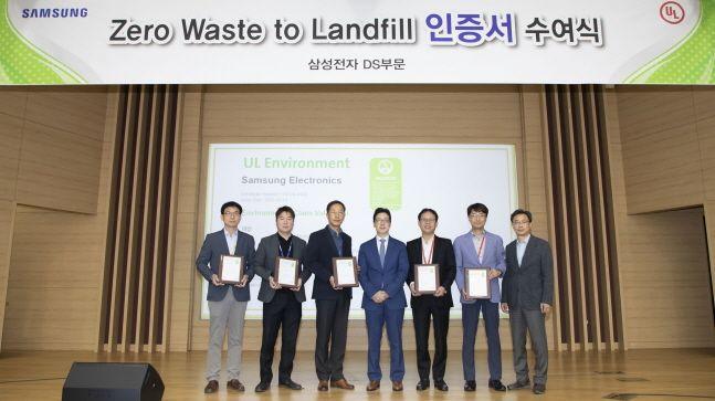 장성대 삼성전자 디바이스솔루션(DS)부문 환경안전센터장(전무·왼쪽에서 세 번째)이 최근 개최된