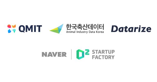 네이버가 스타트업 양성 조직 'D2SF'를 통해 투자한 데이터 분석 솔루션 스타트업.ⓒ네이버