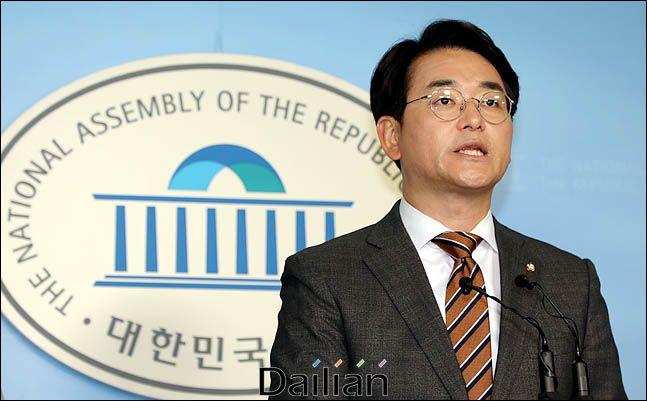 박용진 더불어민주당 의원ⓒ데일리안 박항구 기자