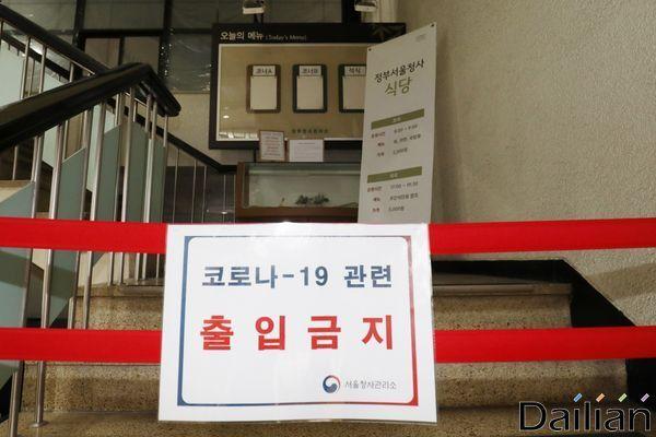 경기 의왕시 롯데글로벌로지스 의왕물류센터 직원 관련 코로나19 확진자가 잇따라 늘어나고 있다.(자료사진) ⓒ데일리안 류영주 기자