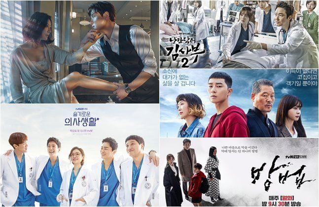 ⓒJTBC, tvN, SBS