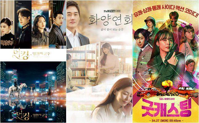 ⓒSBS, tvN
