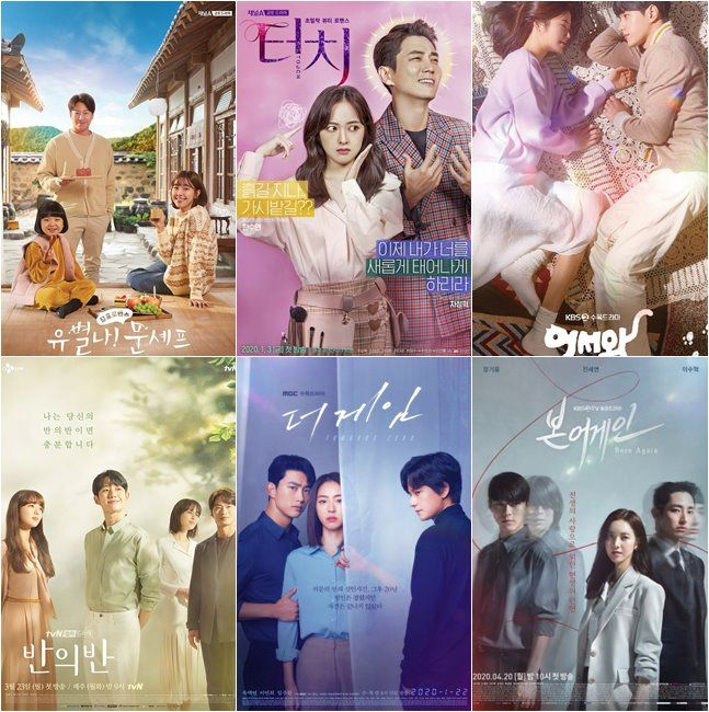 ⓒ채널A, KBS, tvN, MBC