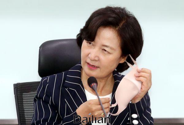추미애 법무장관 (자료사진) ⓒ데일리안 박항구 기자