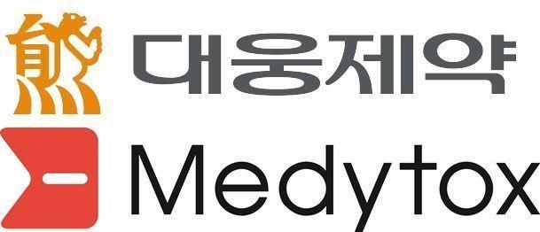 대웅제약은 메디톡스로 이직한 전(前) 직원 유모씨를 상대로 서울남부지방법원에 손해배상 청구소송을 제기했다고 2일 밝혔다.(자료사진) ⓒ각사