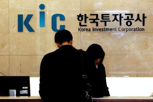 '국부펀드' 한국투자공사(KIC)가 내년 중 구축될 차세대 투자시스템에 ESG(환경·사회·지배구조) 기능을 도입한다. ⓒ데일리안