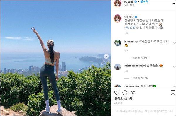 김연정 치어리더. ⓒ 김연정 인스타그램.