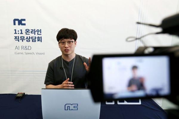 엔씨소프트 직원이 지난 5월 열린 '1:1 온라인 직무상담회'에서 상담을 진행하고 있다.ⓒ엔씨소프트
