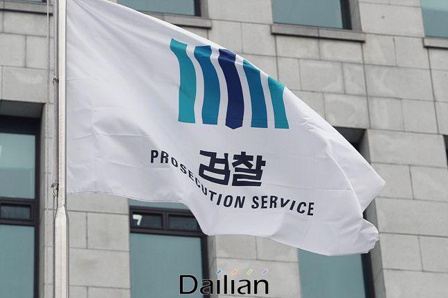 추미애 법무부장관의 수사지휘와 관련해 검사장들은 특임검사를 도입해야 한다는 의견을 윤석열 총장에게 보고한 것으로 6일 밝혀졌다. ⓒ데일리안 홍금표 기자