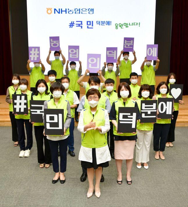 장미경(가운데) 부행장 등 NH농협은행 임직원들이 6일 서울 중구 본사에서 덕분에 챌린지 수어를 표현하고 있다.ⓒNH농협은행