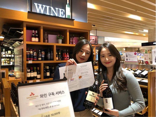 롯데백화점 노원점은 지난 4월 와인, 빵, 커피를 대상으로 정기구독 서비스를 선보였다.ⓒ롯데쇼핑