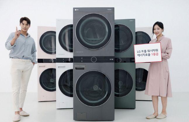 LG전자 모델들이 세탁기와 건조기 모두 1등급 에너지효율을 갖춘 원바디 세탁건조기
