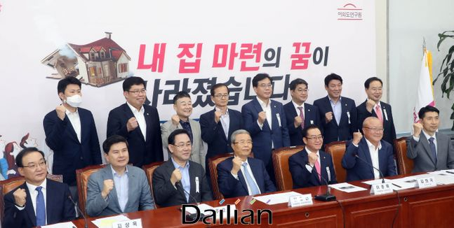 7일 오후 국회에서 미래통합당 정책위원회와 여의도연구원이 주최한