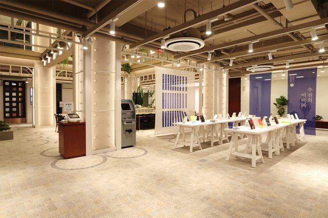 하나금융지주는 광주 '전일빌딩245'에 컬처뱅크 7호점이자 은행·증권 복합점포를 개점했다.ⓒ하나금융지주