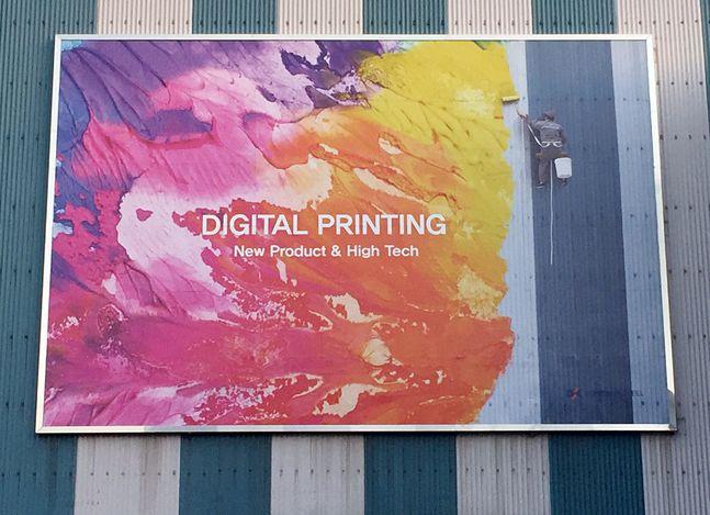 동국제강 디지털프린팅 강판으로 꾸며진 부산공장 외벽ⓒ동국제강