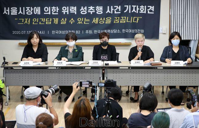 김재련 법무법인 온·세상 대표 변호사가 13일 오후 서울 은평구 한국여성의전화에서 열린 서울시장에 의한 위력 성추행 사건 기자회견에서 경과보고를 하고 있다. ⓒ데일리안 류영주 기자