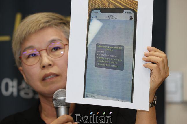 13일 오후 서울 은평구 한국여성의전화에서 열린 서울시장에 의한 성추행 사건 기자회견에서 피해자 대리인 김재련 변호사가 사건의 경위를 설명하고 있다. ⓒ데일리안 류영주 기자