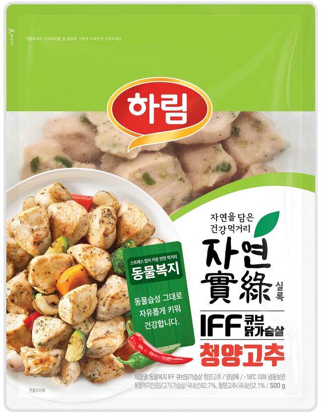 하림이 14일 '자연실록 동물복지 IFF 큐브 닭가슴살 청양고추'를 출시했다.ⓒ하림