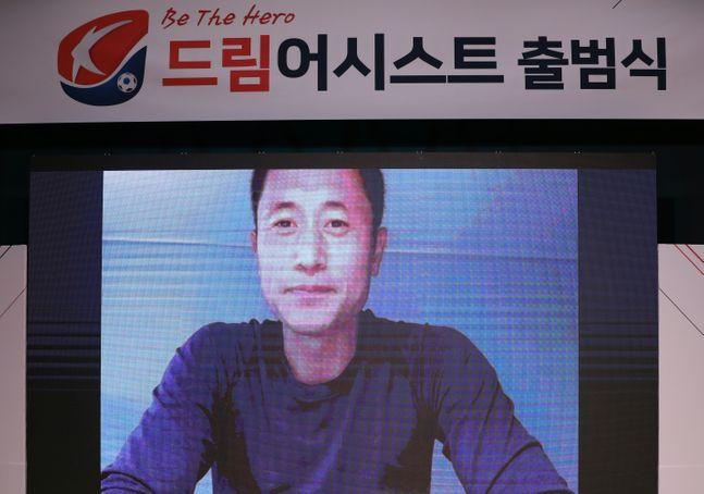 이영표 축구사랑나눔재단 이사가 14일 오후 서울 종로구 아산정책연구원에서 열린