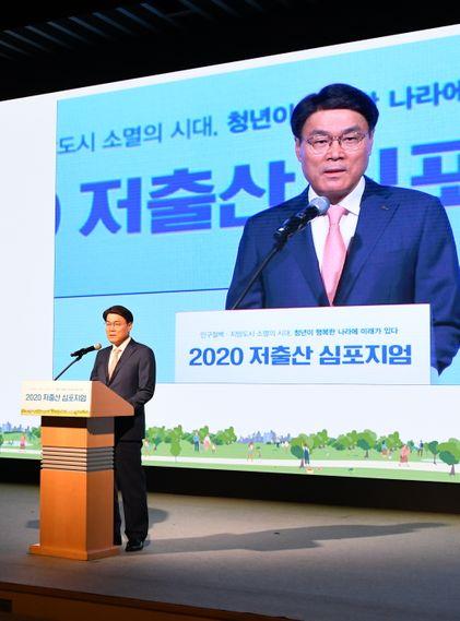 14일 포스코센터에서 열린 2020 저출산 심포지엄에서 최정우 포스코 회장이 환영사를 하고 있다.ⓒ포스코