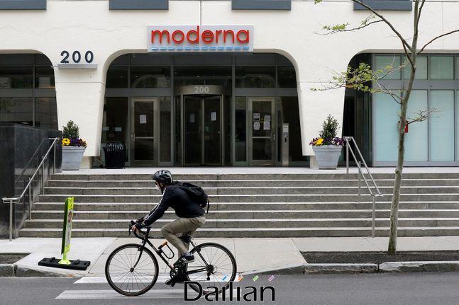 미국 매사추세츠 주에 있는 모더나 본사(자료사진). ⓒAP/뉴시스