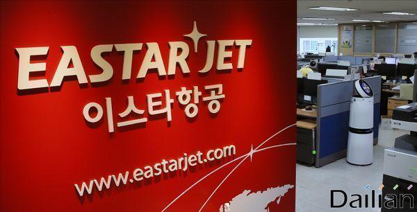서울 강서구 이스타항공 본사 전경.(자료사진)ⓒ데일리안 홍금표 기자