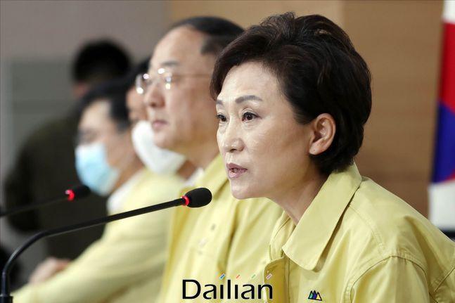 김현미 국토교통부 장관(자료사진) .ⓒ데일리안 홍금표 기자