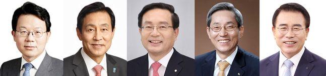 (왼쪽부터) 김광수 농협금융 회장, 김정태 하나금융 회장, 손태승 우리금융 회장, 윤종규 KB금융 회장, 조용병 신한금융 회장 ⓒ연합뉴스