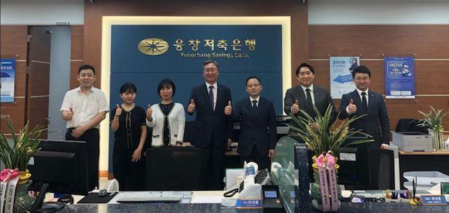 융창저축은행이 경기도 성남시에 위치한 판교지점을 확장 이전해 동탄지점을 개점했다고 21일 밝혔다. ⓒ융창저축은행