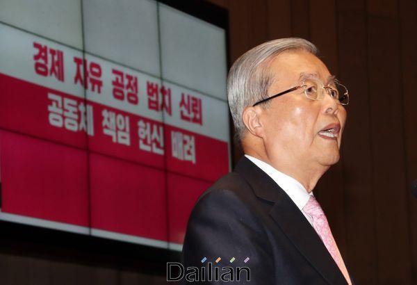 김종인 미래통합당 비상대책위원장(자료사진) ⓒ데일리안 박항구 기자