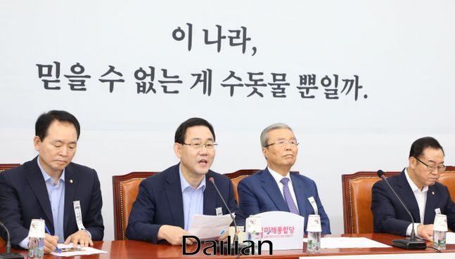 주호영 미래통합당 원내대표가 국회에서 열린 비상대책위원회의에서 발언을 하고 있다(자료사진). ⓒ데일리안 박항구 기자